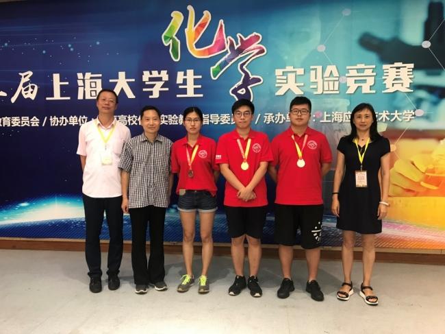 我校弟子第十二届上海大弟子化学实行角逐再获佳绩