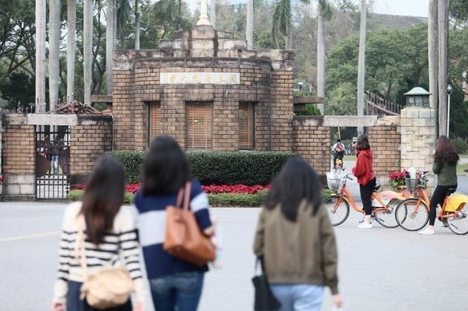 台湾顶尖大学全球招揽教授,offer发出去没一个人来。(图片来源:台湾《联合报》)