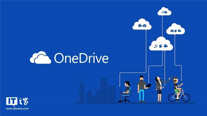 取代JPG,微软OneDrive iOS版开始支持HEIF图片格式上传