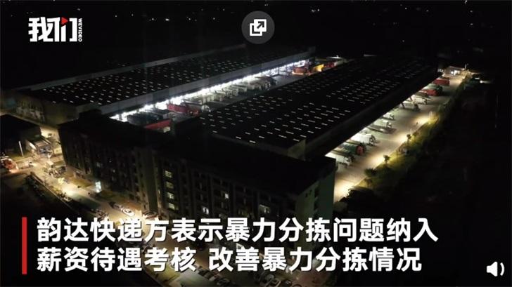 亚洲城每天几点反水|高通向华为恢复供货 称专利许可不受影响