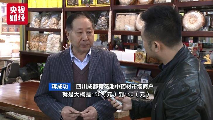 乐橙国际lc8平台开户 外媒:中国网贷太容易 给日常生活带来隐忧