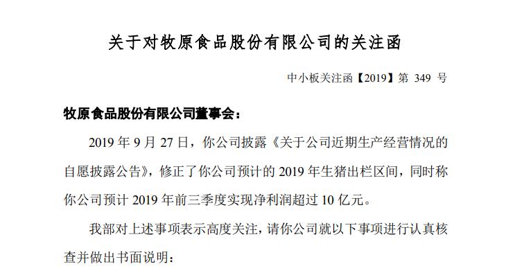 /shehuiwanxiang/261719.html