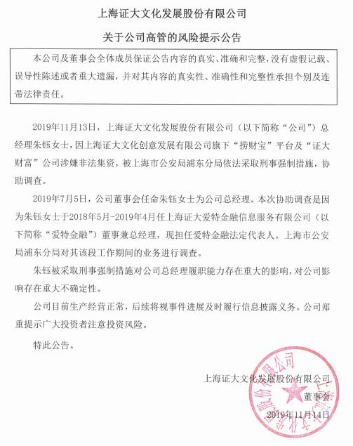 玖玖客注册·八部委:学校选用App不得与教学行为绑定