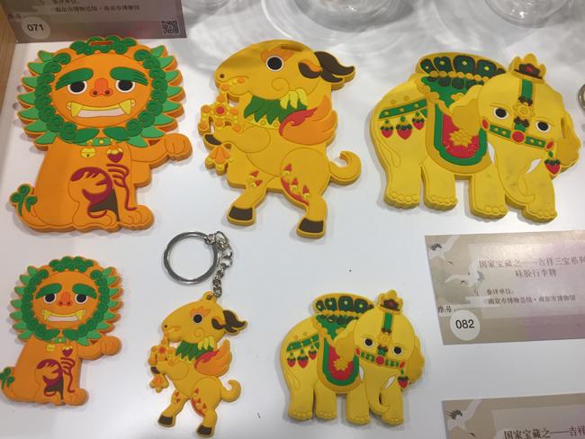 南京博物馆文创产品亮相 国家文物走进平常百姓家