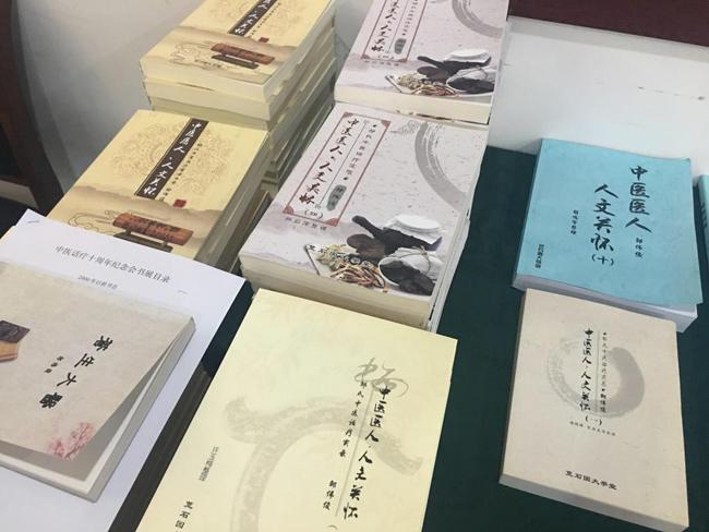 金陵医派传人邹伟俊办书展,讲述中医人文之道
