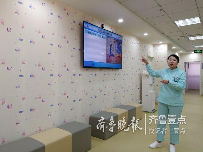 青岛首家动感化启用预防门诊接种,v动感背景智化朋友圈全程智慧墙图片