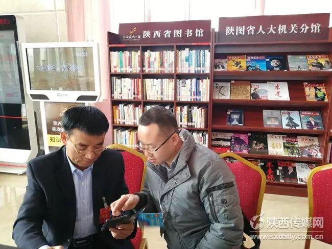 """陕西省图书馆服务省""""两会""""十年 频频获代表委员点赞"""