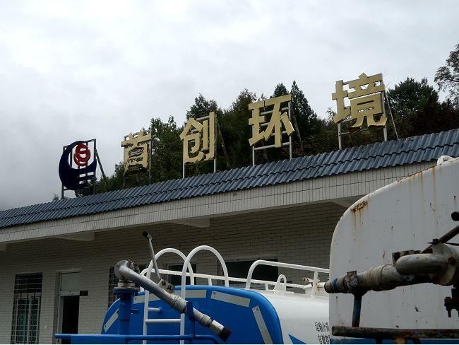 南水进京近两个密云水库背后的故事鲜为人知