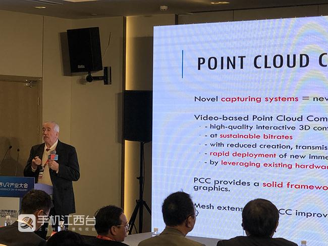 定义新标准 虚拟现实标准化白皮书发布