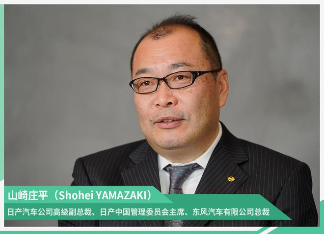 日产中国公布1月销量业绩 东风英菲尼迪增长4.3%