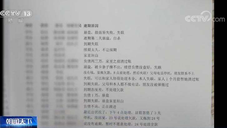 全讯网彩金大全 - 5.12地震最牛车:它代表着压不倒震不垮的精神