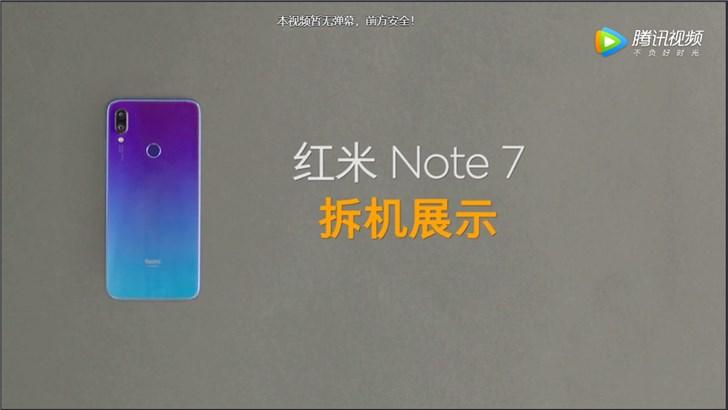 Redmi红米Note 7首发拆机:4800万摄像头长这样