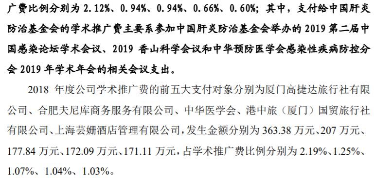 金贝集团-物美要稳固新华百货大股东地位 一涨停让收购成空谈