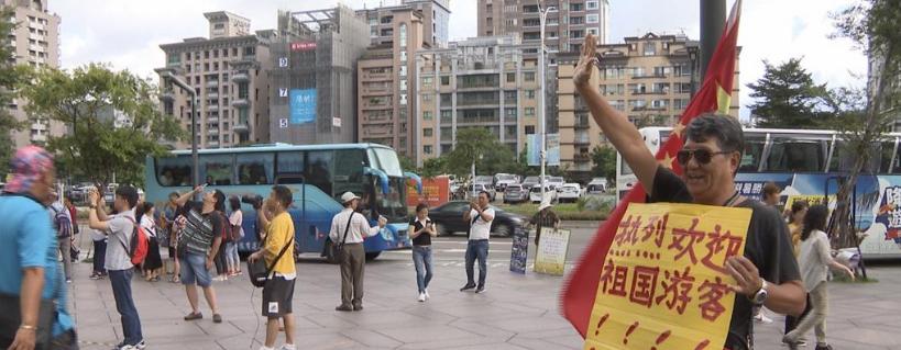 有统派团体悬挂五星红旗欢送大陆游客(台媒截图)