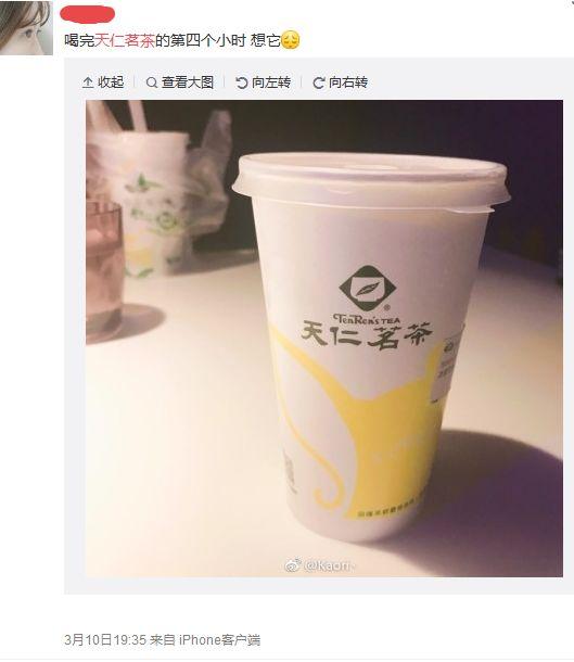 """两天暴涨近7倍 """"最牛新股""""竟然是一家奶茶店"""