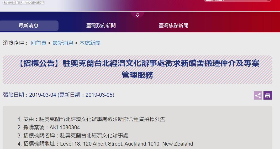 「d88.com官网地址」锦州银行:正洽谈引进战略投资者事宜 目前进展顺利
