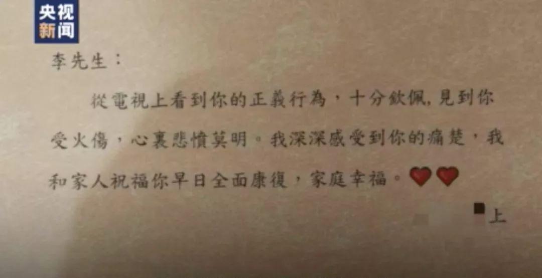 博彩对刷什么意思,每日新闻播报(July 17)