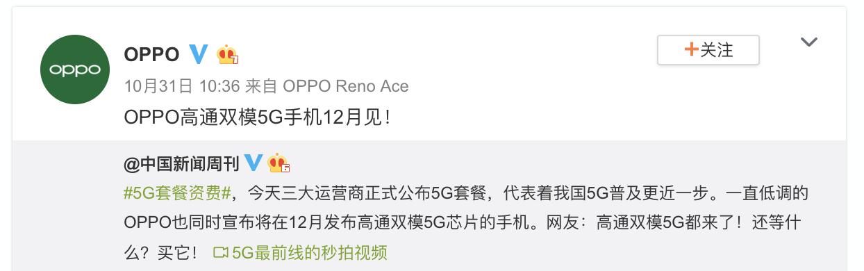 博彩,利润一半诈骗,林徽因舍徐志摩嫁给梁思成,是她和中国建筑史的幸运