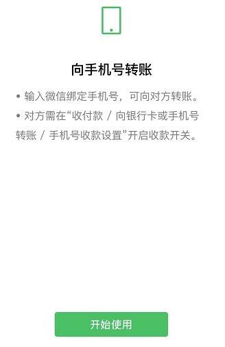 安迪娱乐登,中泰信托还款方案难产200天:青海省投资产缩水52%