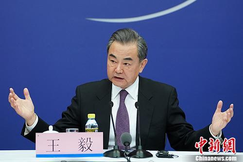 东盟与中日韩外长会新加坡举行 王毅就未来合作提四建议
