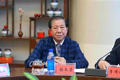 张文荣:加强中医美容人才培养 将中医美容提升到新高度