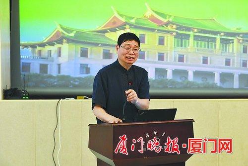 汉语词汇教学有了量化标准!厦大教授主编《义务教育常用词表(草案)》出版