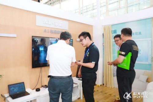 AI赋能,科大讯飞AI电视助手亮相天翼智能生态博览会