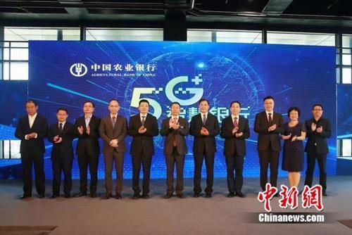 农业银行智慧网点品牌在浙江乌镇发布