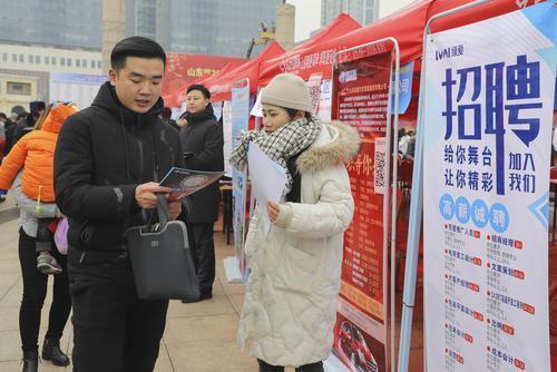 广东省教育厅发布2019年高校毕业生就业质量年度报告