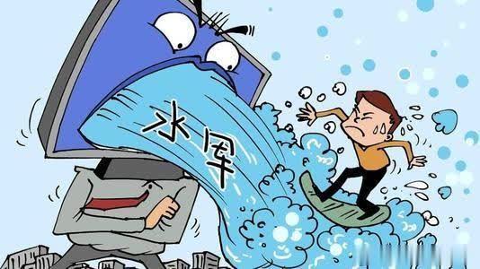 """扬州警方破获一起""""网络水军""""案:发虚假文章1197篇"""