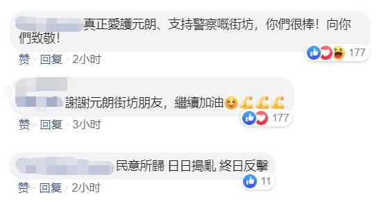 "k8彩票官方手机app-定西市抓实""一户一策""打好脱贫攻坚战"