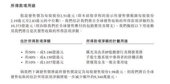 点我娱乐app下载-上海3部门再度进驻滴滴 发现部分订单缺失等违规情况