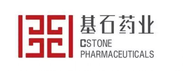 国产PD-L1抗体!基石药业CS1001联合化疗一线治疗晚期食管鳞状细胞癌(ESCC)总缓解率达77.8%