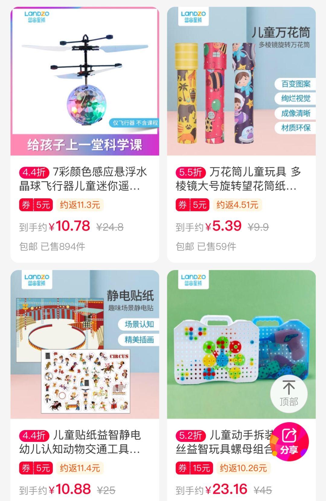 凯发娱乐官网网站,老外看EDG胜WE:国内猛如虎 是中国的TSM