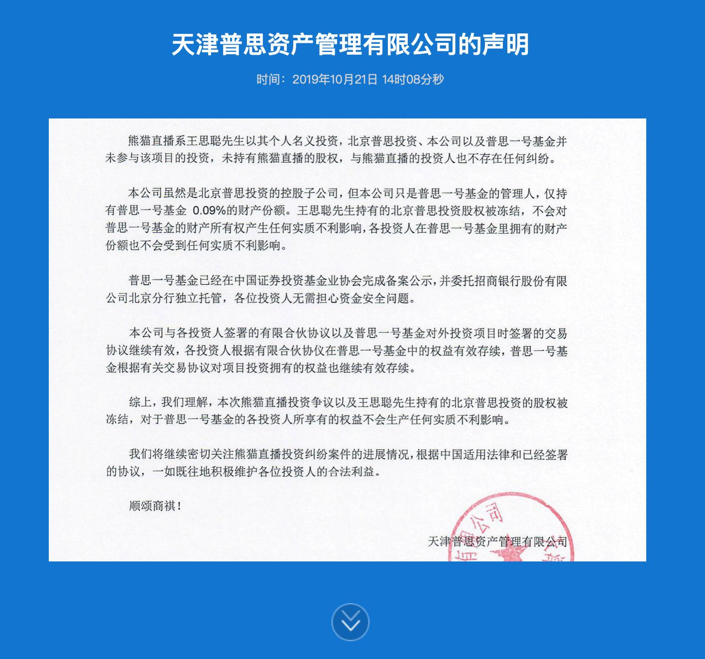 abc彩票投注·中山政协委员与市长座谈,市长危伟汉:环湾布局效应已显现