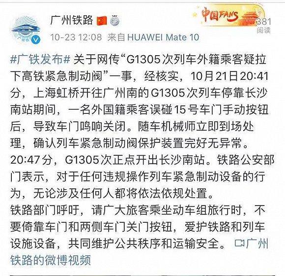 皇朝国际娱乐网投 - 不思量,自难相忘