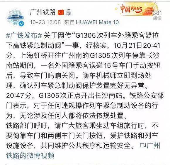 金麒麟娱乐网平·韩国平昌玩转高科技 5G通信将迎来奥运会首秀