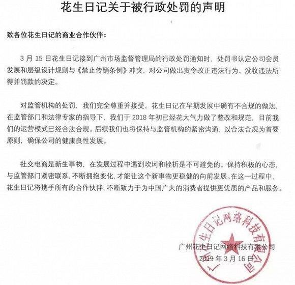 「海天娱乐咋样」资本运作再下一城 上海电气拟入主赢合科技