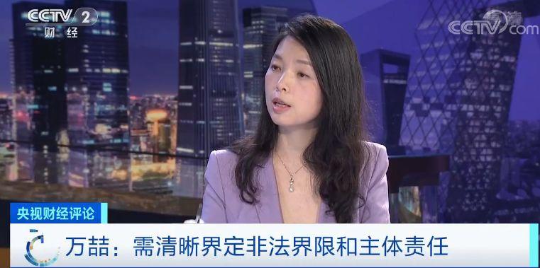 注册账号即送55元 今天的2019 IDC中国数字化转型年度盛典 绿盟科技讲了什么