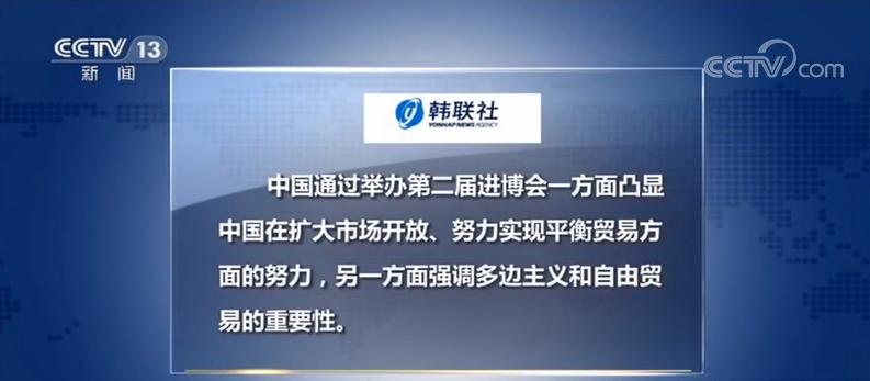 彩虹在线网投,日本医生在阿富汗遭不明武装袭击身亡,阿总统亲自为其抬棺