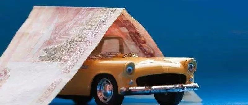 彻查!奔驰女维权事件再升级:西安税务、中国银监会一天内均宣布介入调查丨经观汽车