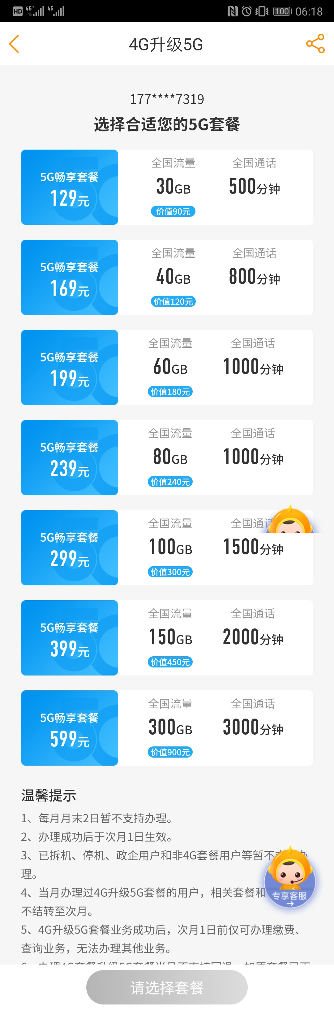 「宏博在线娱乐」成都武侯:规划三国蜀汉城,打造三国文化消费目的地