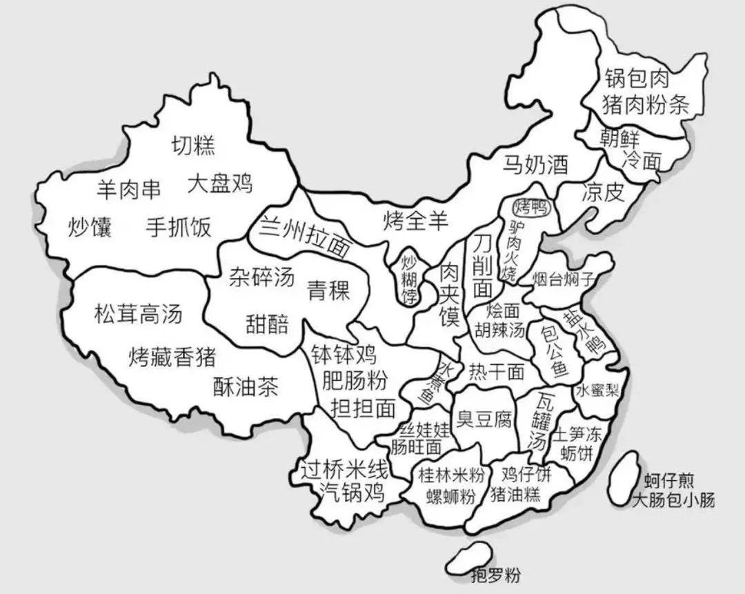 地图 简笔画 手绘 线稿 1080_861