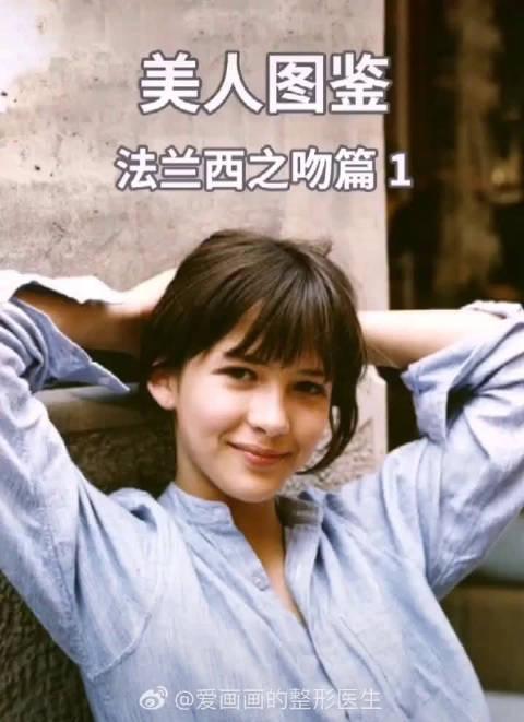 第一条微博是关于苏菲·玛索的,唯一喜欢佩服的外国演员