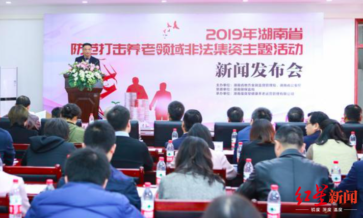 勐拉威尼斯人网址 商务部:将打造首届中国国际进口博览会一流现场服务
