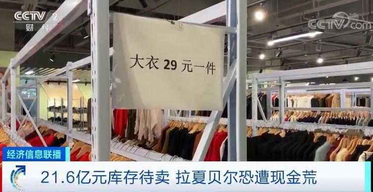 凯胜平台官方网站_重磅财经前瞻:155亿限售股下周解禁,LPR将迎最新报价