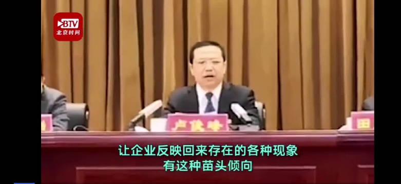 太原市尖草坪区委书记霸气发言:谁欺负企业家格杀勿论!