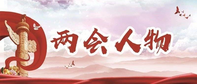 两会人物|曹义孙委员:建立适应新时代的解纷机制