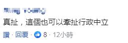香港澳门娱乐平台·湖人最大惊喜将是他?美媒看好550万奇兵爆发:他真的被忽视了