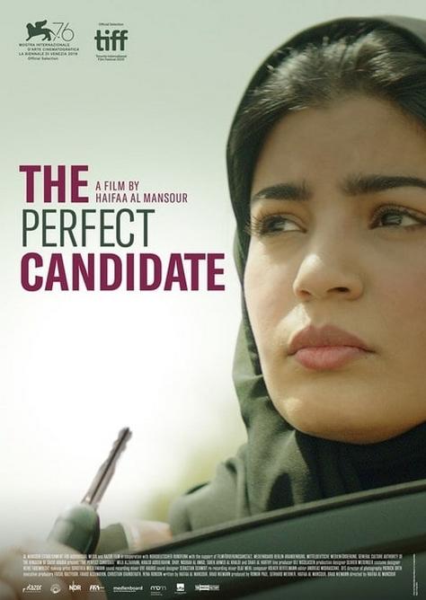 """《完美候选人》代表沙特""""申奥"""",女导演审视男权社会"""